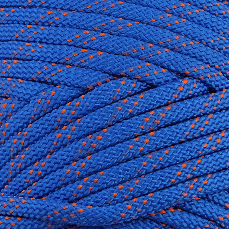 Cordelete / Cordim 5mm Azul Royal (Metro)