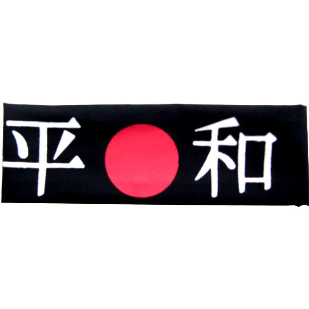 Faixa Japonesa Hachimaki para Sushiman - Preta